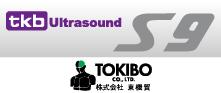 tokibo